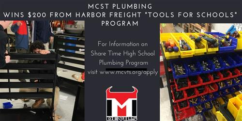 "MCST Plumbing Wins $200 From Harbor Freight ""Tools for Schools"" Program"